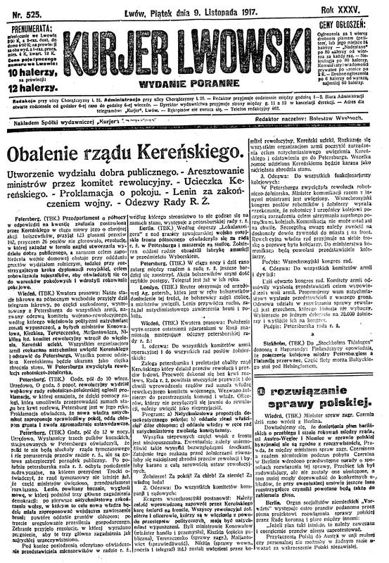 Obalenie rzadu Kerenskiego