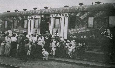 """Agitation train"" advertising Soviet cinema"