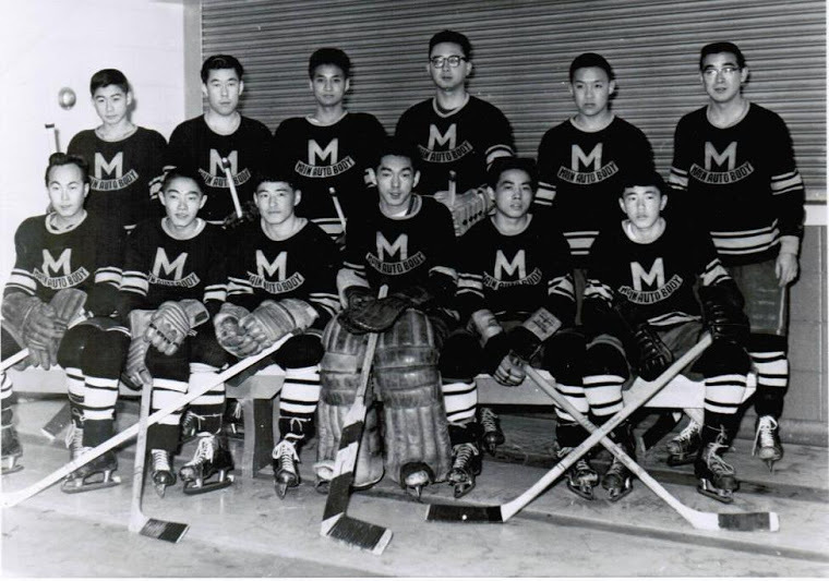 Main Auto Body (Japanese-Canadian) Hockey Team