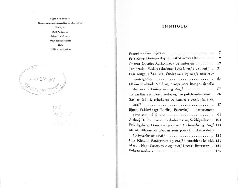 Dostojevskijs roman om Raskolnilov: en artikkelsamling om Forbrytelse og straff