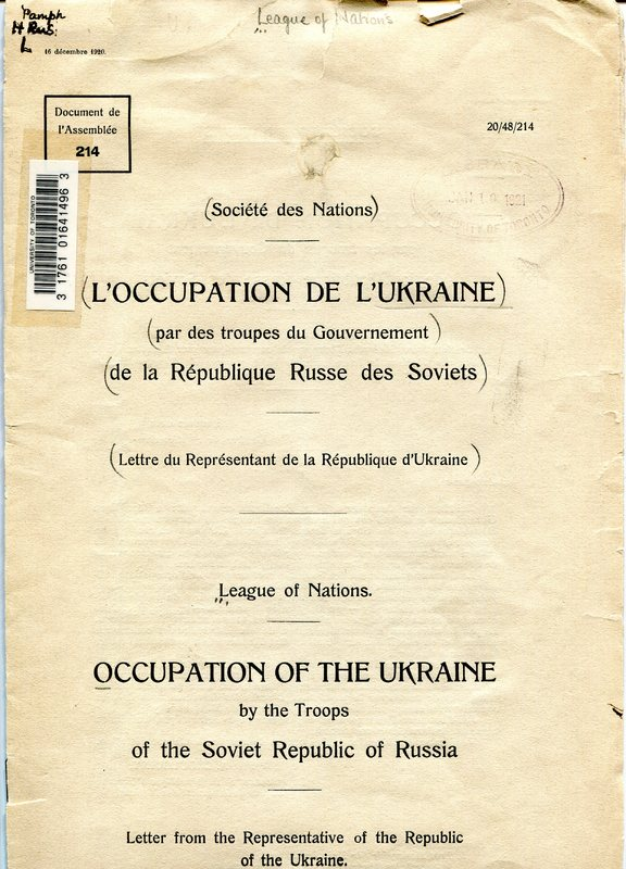 Occupation of the Ukraine by the troops of the Soviet Republic of Russia: letter from the representative of the Republic of the Ukraine