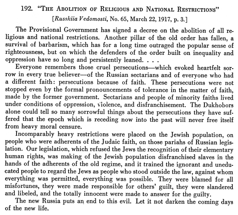 Provisional Government's abolition of religious and national restrictions