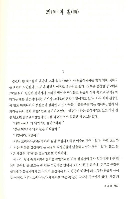 Yi Mu-yŏng Munhak Chŏnjip