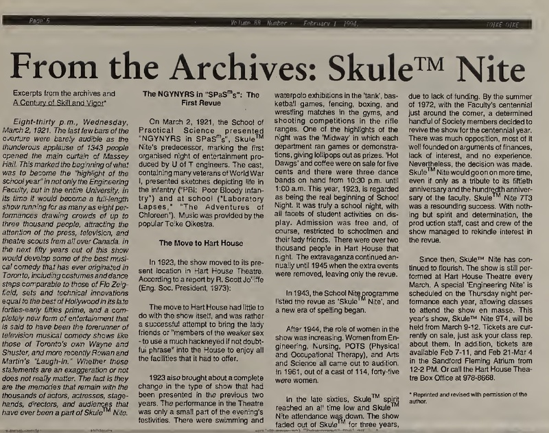 From the Archives: Skule Nite