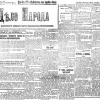 W5 H8-Delo naroda_27 Oktober anti-bolshevik.jpg