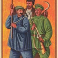 Ukrainian revolutionary posters