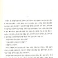 KoreanShort.Text.jpg