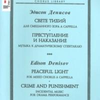 EdisonDenisov1.jpg