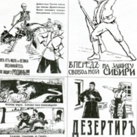Belaia Rossiia: 1917-1922 gg.