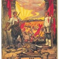 God Proletarskoi Diktatury