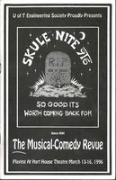 Skule Nite Program 1996
