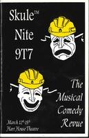 Skule Nite Program 1997