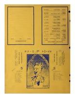 School Nite Program 1937